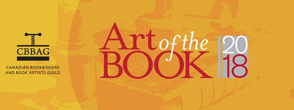 art of the book logo